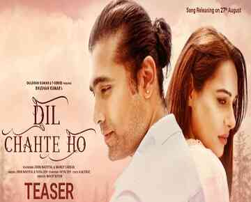 Dil Chahte Ho Lyrics Jubin Nautiyal