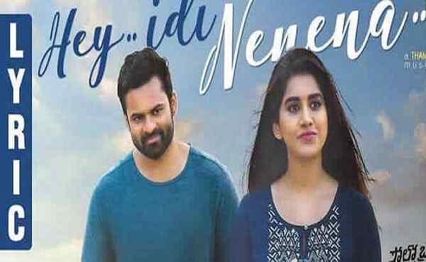 Hey Idi Nenena Lyrics In Telugu