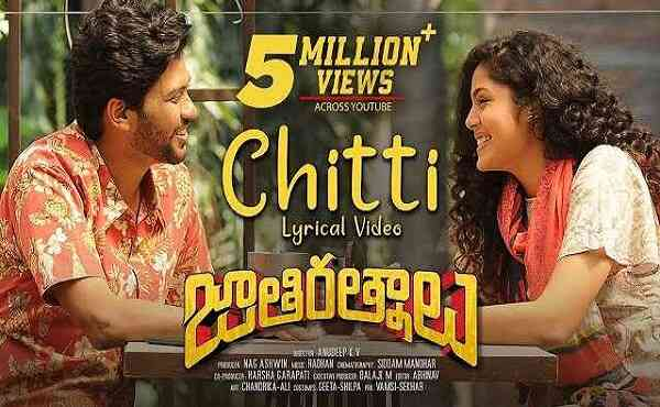 Chitti Nee Navvante Song Lyrics
