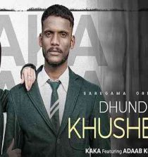 Dhund Di Khushboo Lyrics