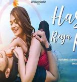 Hasdi Reya Kar Lyrics
