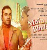 Main Jis Din Bhula Du Lyrics
