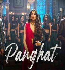 Panghat Lyrics Roohi