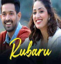 Rubaru Lyrics Ginny Weds Sunny