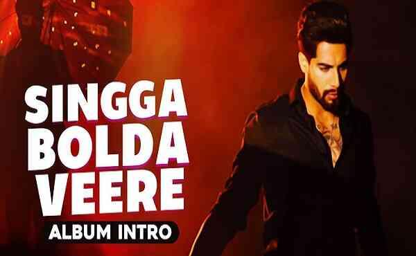Singga Bolda Veere Lyrics Singga