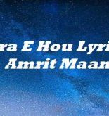 Sira E Hou Lyrics Amrit Maan