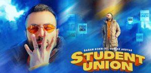 Student Union Lyrics