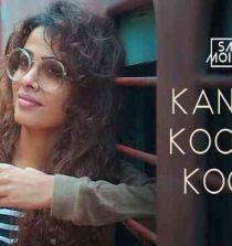 Kannadi Koodum Kootti Lyrics