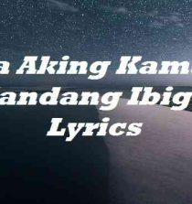 Sa Aking Kamay Handang Ibigay Lyrics