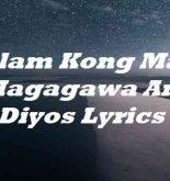 Alam Kong May Magagawa Ang Diyos Lyrics