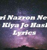 Teri Nazron Ne Dil Ka Kiya Jo Hashar Lyrics