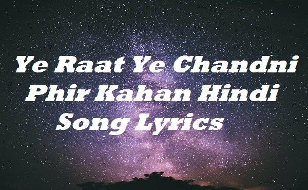 Ye Raat Ye Chandni Phir Kahan Hindi Song Lyrics