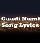 Hr Gaadi Number Song Lyrics