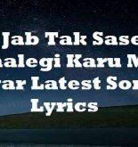 Jab Tak Sase Chalegi Karu Me Pyar Latest Song Lyrics