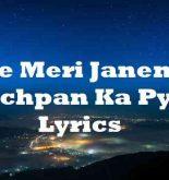 Jane Meri Janeman Bachpan Ka Pyar Lyrics
