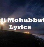Kutti Mohabbat Me Lyrics