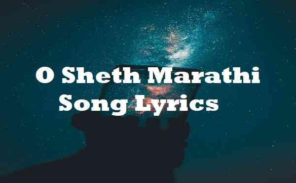 O Sheth Marathi Song Lyrics