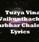 Tuzya Vina Vaikunthacha Karbhar Chalena Lyrics