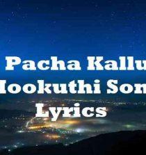 Pacha Kallu Mookuthi Song Lyrics