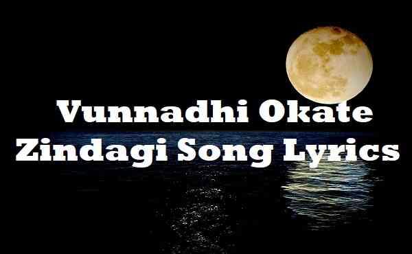 Vunnadhi Okate Zindagi Song Lyrics