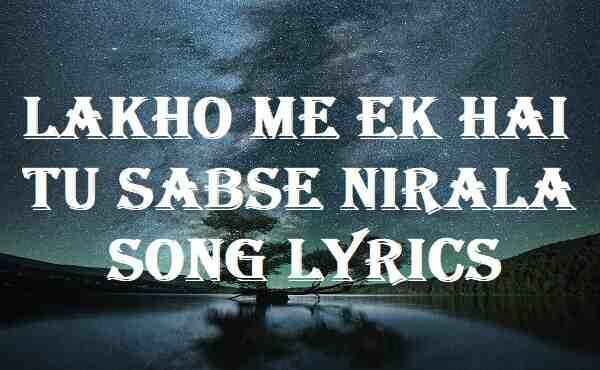 Lakho Me Ek Hai Tu Sabse Nirala Song Lyrics