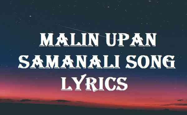 Malin Upan Samanali Song Lyrics