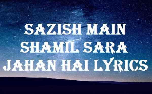 Sazish Main Shamil Sara Jahan Hai Lyrics