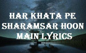 Har Khata Pe Sharamsar Hoon Main Lyrics