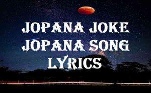 Jopana Joke Jopana Song Lyrics
